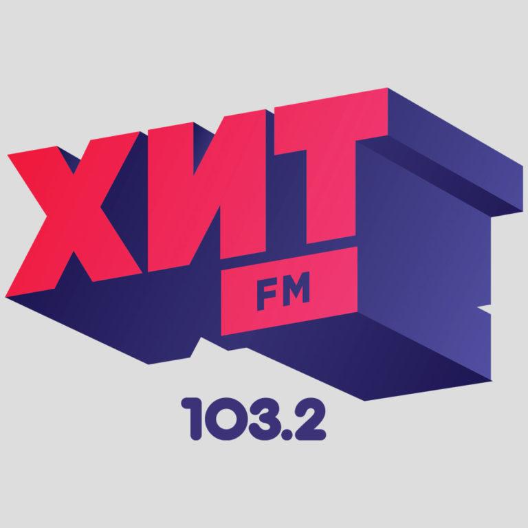 Профилактические работы в эфире ХИТ FM 21 ноября