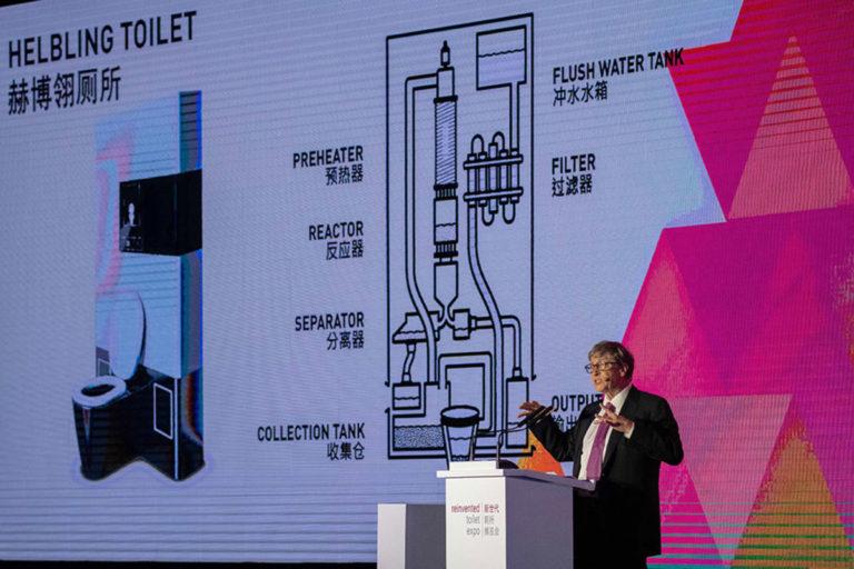 Билл Гейтс представил туалет, работающий без воды