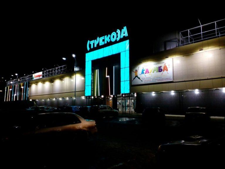 В Заозерном появится новый кинотеатр