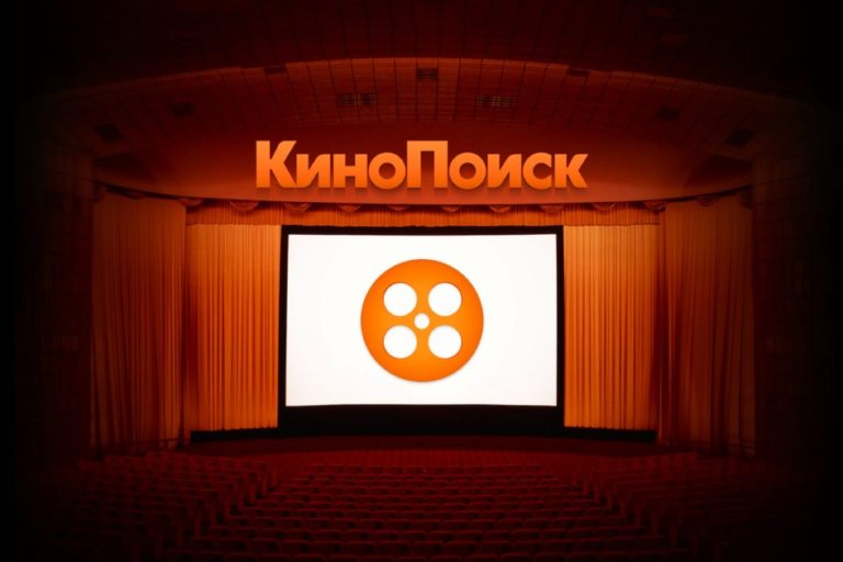 Компания «Яндекс» покажет сериалы собственного производства