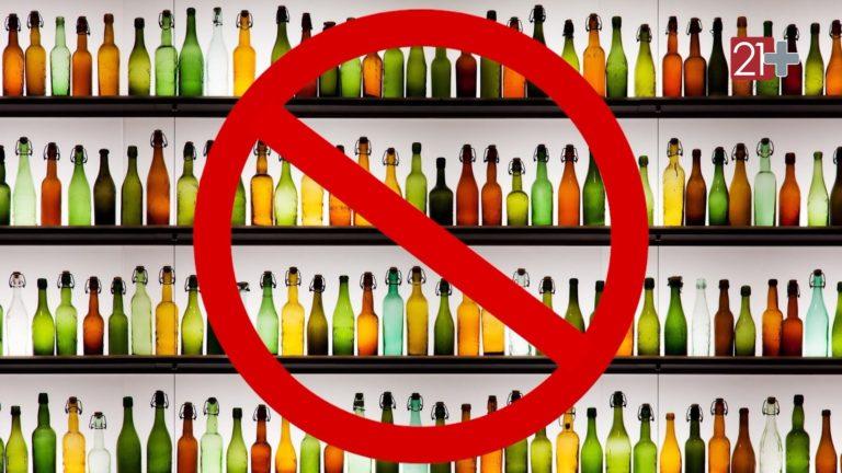 В Кургане магазин в Северном микрорайоне продавал алкоголь без лицензии