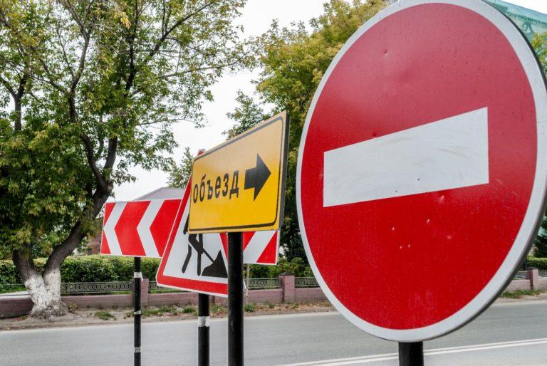В Кургане из-за аварии на сетях частично перекрыта улица Гоголя