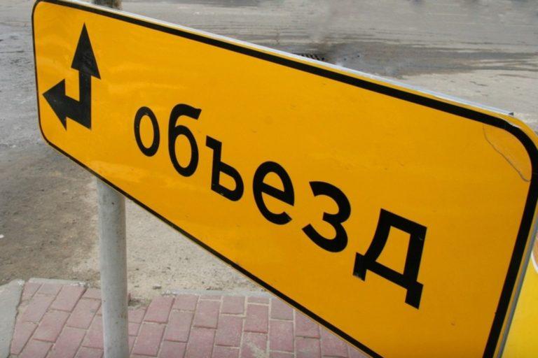 В Кургане из-за аварии на коллекторе участок улицы Советской закроют на месяц