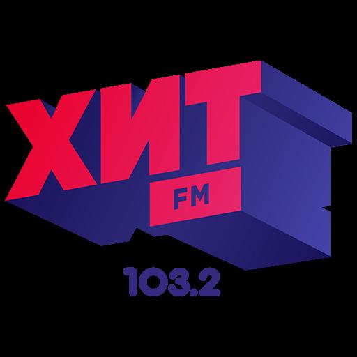 Радио «ХИТ-FM» Курган совместно с Госавтоинспекцией организуют «Праздничный патруль»