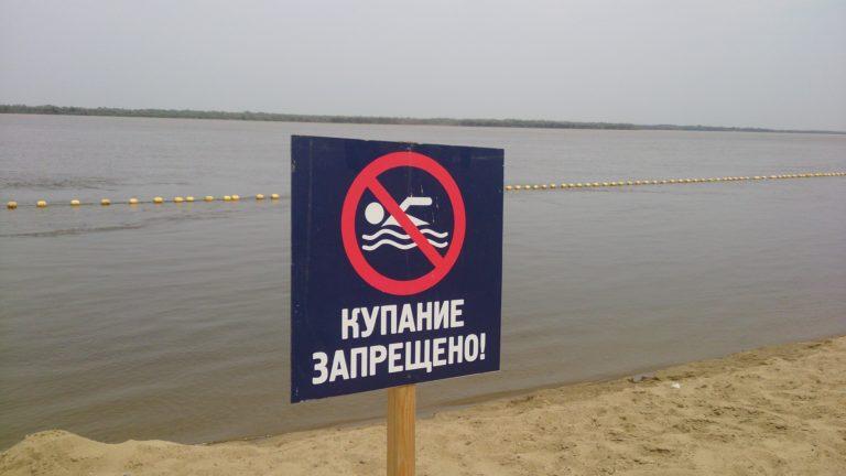 В Курганской области 22 пляжа не прошли проверку Роспотребнадзора
