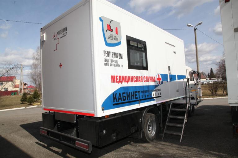 Передвижной рентген-комплекс начал работать в Кургане
