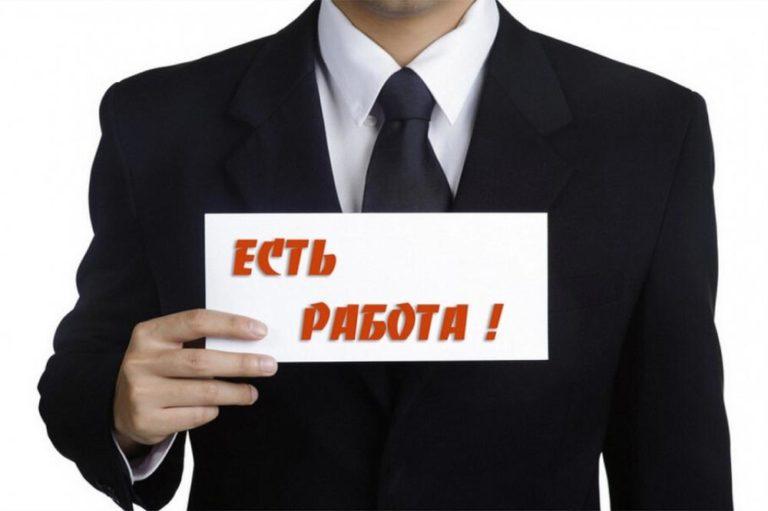 Зарплата на новых предприятиях Курганской области может превышать 50 тыс. рублей