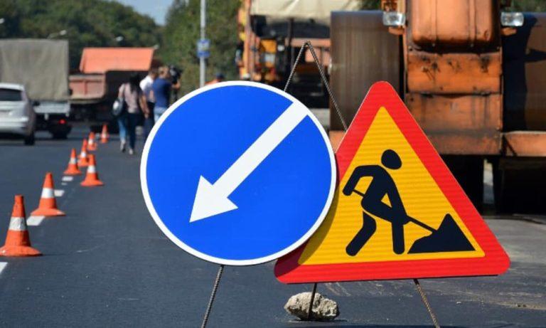 В Кургане закрыли проезд в Северном для ремонта дорог